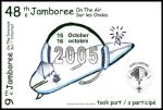 jamboree2005